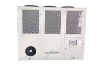 风冷低温螺杆式冷水机